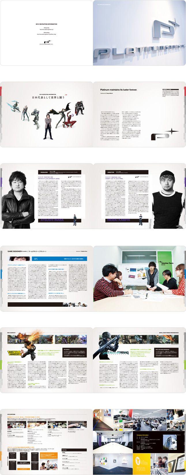 デザイン制作実績021/パンフレット制作実績021/パンフレットデザイン.com