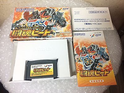 Tokon Heat Game Boy Advance Japan boxed set Antonio Inoki Produce
