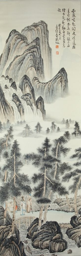 Wu Zhen, Chinese Scroll Painting of a landscape with two robed figures standing in a forest - by Altair Auctions