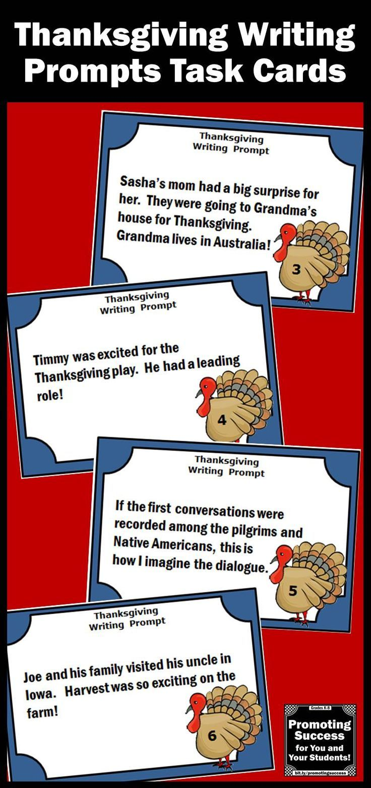 Thanksgiving Writing Prompts - Your elementary students will produce their most creative writings ever with these Thanksgiving writing prompts task cards. There are 30 printable (PDF) Thanksgiving writing cards! https://www.teacherspayteachers.com/Product/Thanksgiving-Writing-950281