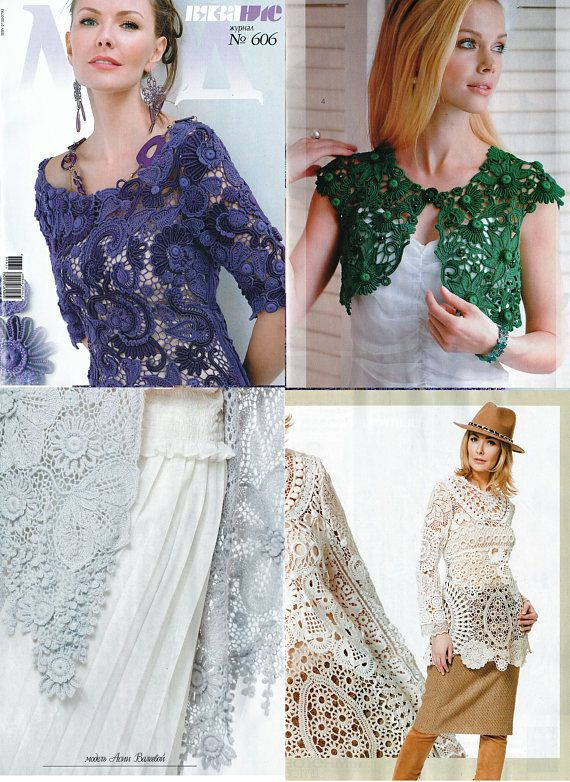 Russian Crochet Pattern E-Book issue with schemes in RUSSIAN