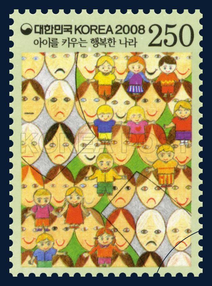 37 best clock stamps images on pinterest postage stamps korea 2008 fandeluxe Gallery