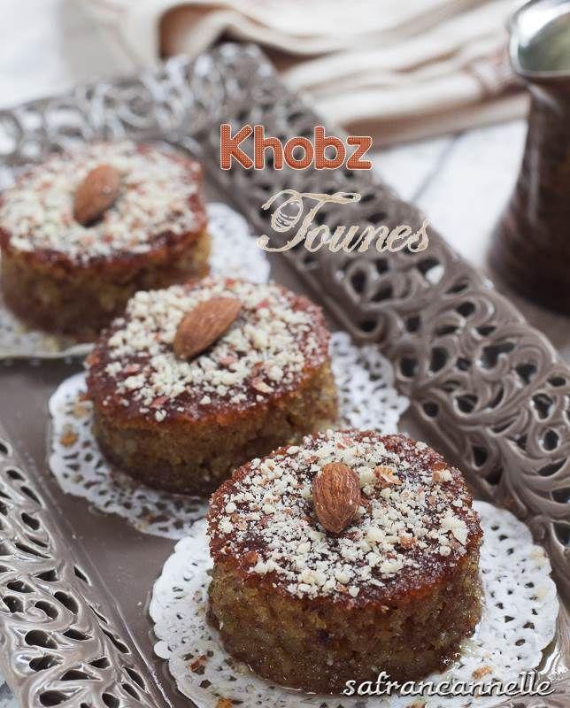 Khobz tounes où khobz el bey comme son nom l'indique et selon les régions est un biscuit aux amandes imbibé de sirop parfumé à l'Eau de fleur d'oranger.