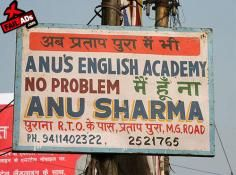Anus English Well help you wrap your lips around it