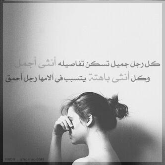 ليته يقرأ.... | All Arabic | Pinterest | Arabic quotes, Arabic words and Proverbs