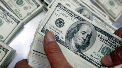 Deuda pública de Nicaragua asciende a 46.8 % del PIB - El Economista #757LiveCU