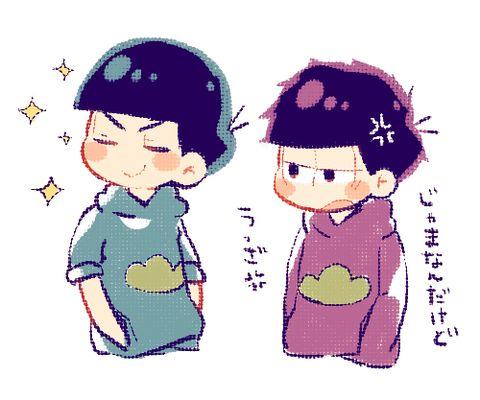 Kara and Ichi