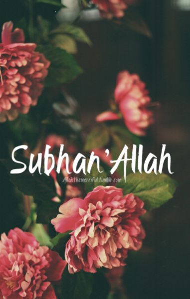 Subhan'Allah, If you say this with utmost sincerity, Allah announces your name. ^_^