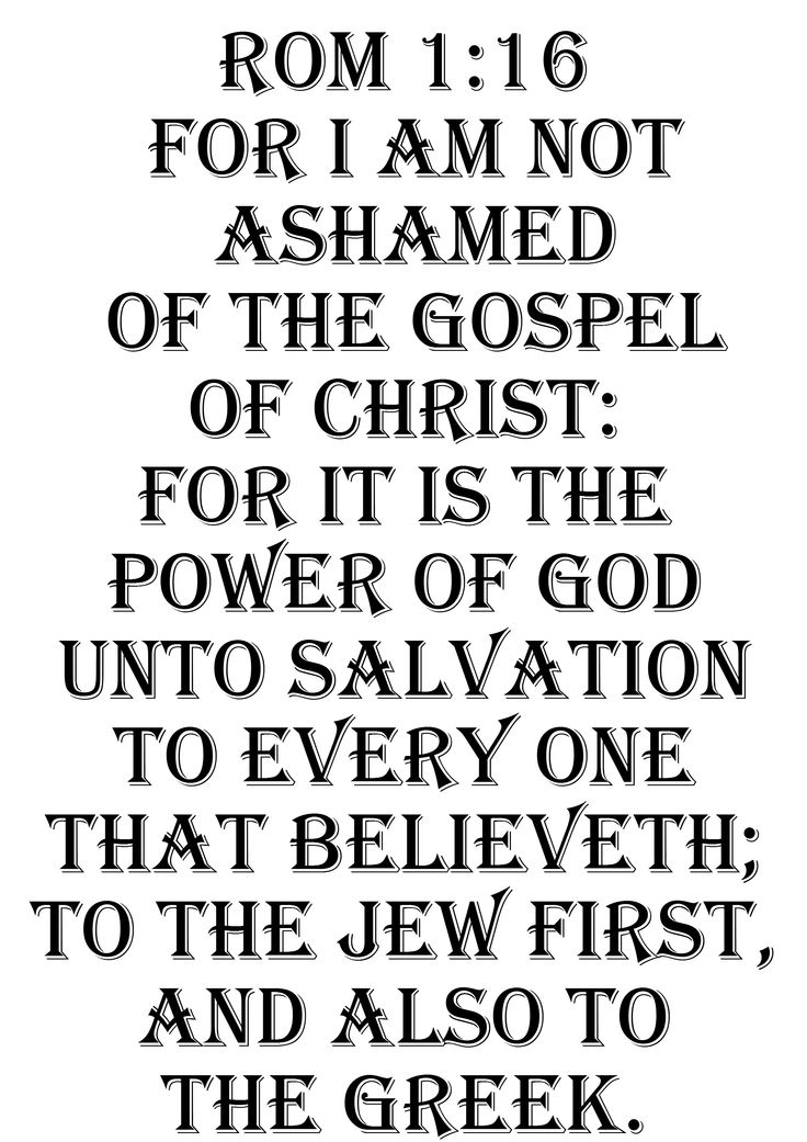 Sinners are not ashamed to glorify their god Satan- so why should I be ashamed to Glorify the God of my Salvation The Lord Jesus Christ!!!!