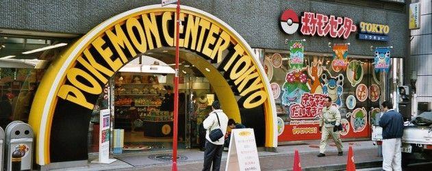Du 4 au 21 juin prochain, Paris accueillera un événement de taille pour les fans de #Pokemons : un Centre Pokémon !