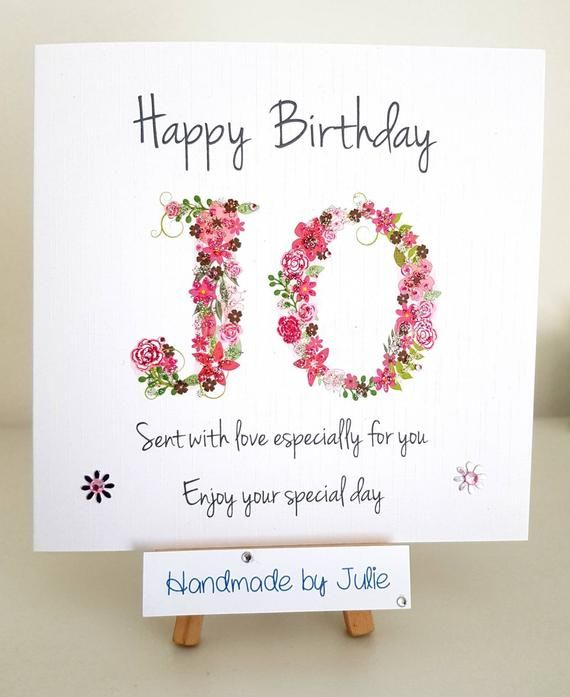 Female Birthday Card Made Personal With Any 2 3 Letter Name Etsy Birthday Cards For Women Birthday Card With Name Card Making Birthday
