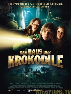 Дом крокодилов / Das Haus der Krokodile