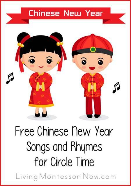 Free YouTube videos and song, rhyme, and fingerplay lyrics for Chinese New Year plus links to YouTube Videos with information for kids about Chinese New Year