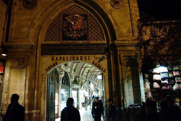Türkiye: İstanbul: Kapalı Çarşı (Grand Bazaar)