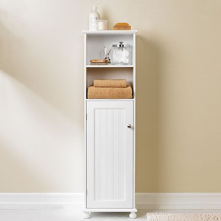 Lovely Small Freestanding Bathroom Storage
