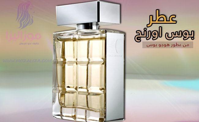 عطر اورانج هوجو بوس للرجال Perfume Bottles Bottle Perfume