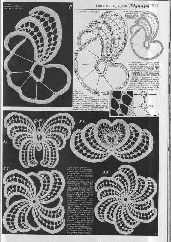 Crochet Flower Butterfly Patterns Dresses by RussianCrochetBooks, $6.99