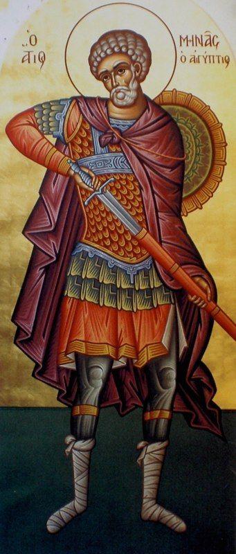 Άγιος Μηνάς «ὁ ἐν τῷ Κοτυαείῳ» ο Μεγαλομάρτυρας _ nov 11