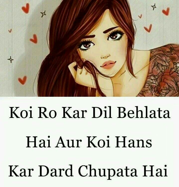 Love Wallpaper Roman English : 90 best images about shayri!! on Pinterest Mars, cheer and Tab
