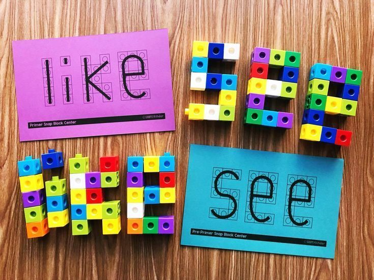 Sight Word Snap Block Centers from Simply Kinder.  Use these with snap cubes to work on reading and math. Perfect for morning work - morning tubs, centers, or STEM for preschool, kindergarten, and first grades!  Snap Block Centers from Simply Kinder