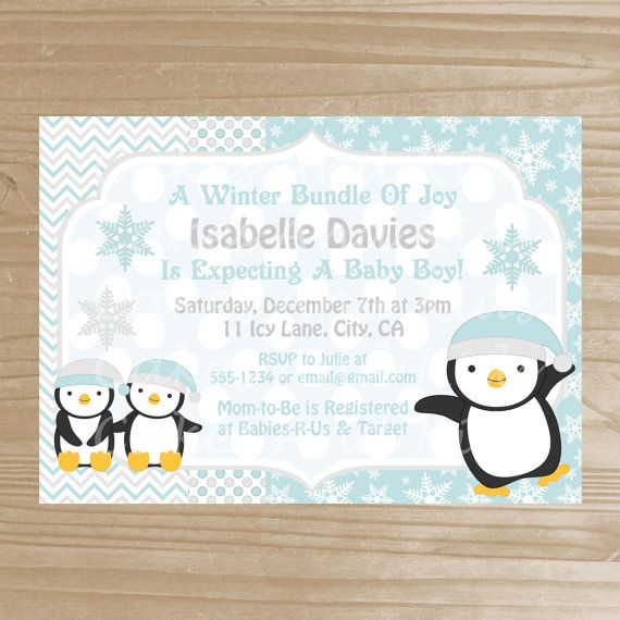 Penguin Baby Shower Invitation   Winter Baby Shower Invitation For A Boy    Printable Baby Shower