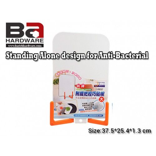 Standing Cutting Board from BArich Hardware Ltd, A bathware, bath accessories and Kitchenware supplier in Taiwan. www.barichhardware.com