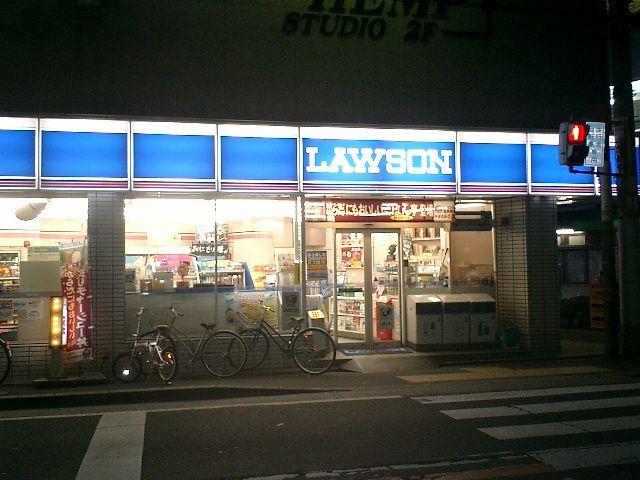 Lawson Japan - Lawson (store) - Wikipedia, the free encyclopedia