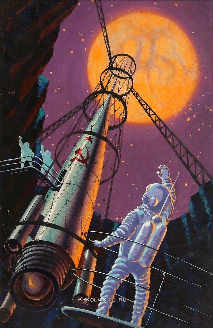 Картинки космос ссср, микеланджело