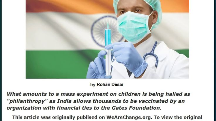 BILL GATES' PHILANTHROPY: 30,000 INDIAN GIRLS USED AS 'G  Published on Nov 23, 2016 Bill Gates Philanthropy: 30,000 Indian Girls Used as 'Guinea Pigs' to Test HPV Vaccine... UINEA PIGS'  TO ...