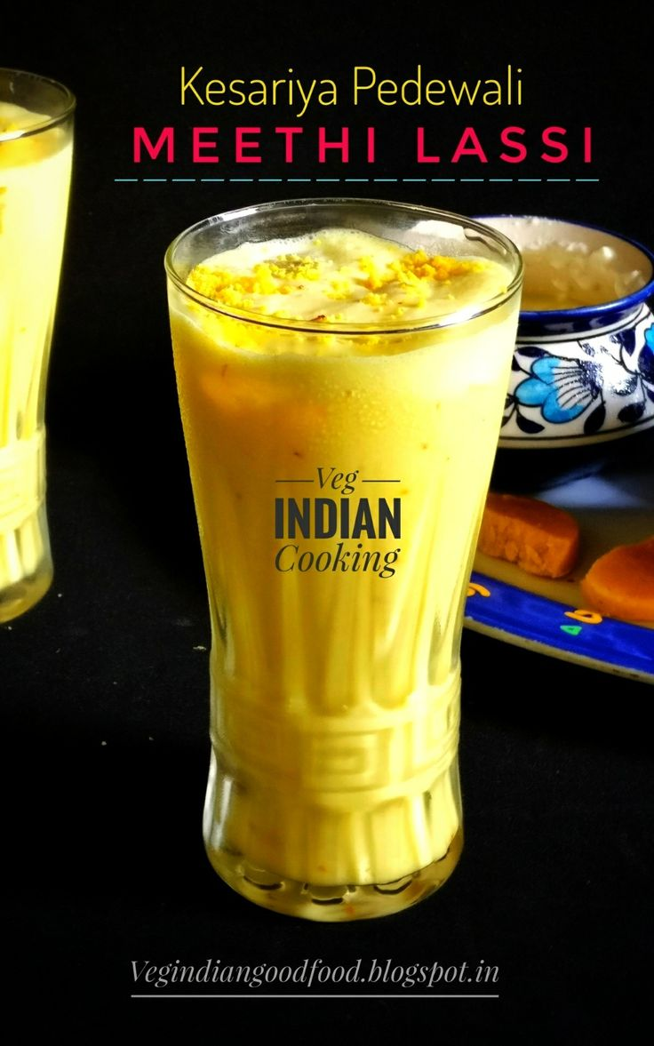 How to make Kesariya Pedewali Meethi Lassi | Amritsari Malai Pedewali Meethi Lassi | Kesar Malai Peda Lassi #pedalassi #lassi #sweetlassi #indianfood #indianrecipes  #instayum #summertime #summerspecial #summerdrink #indiandrinks #yummilicious #feedfeed #thefeedfeed #52grams #thekitchn