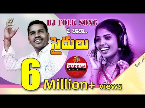 O Bava Saidulu Folk Song    Latest Telugu Folk Song 2019