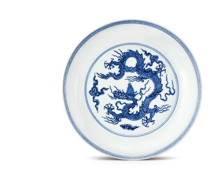 A Rare Ming Blue And White Dragon Plate Hongzhi Six