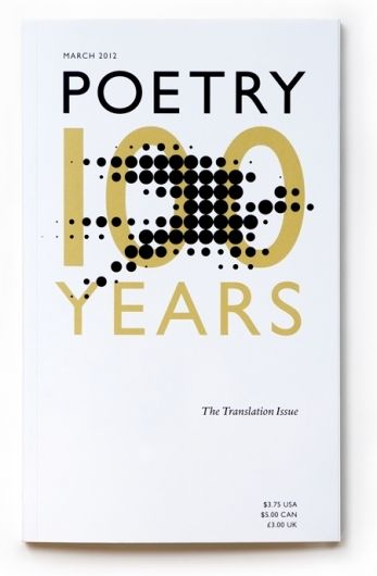 Poetry Magazine Anniversary Cover by Pentagram  View more design work like this @ http://startsite.co