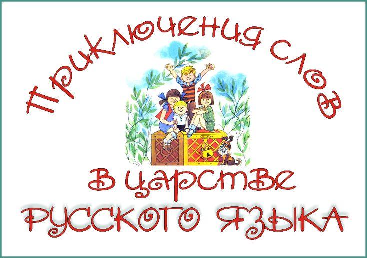 Картинки к дню славянской письменности в библиотеке, вкусные торты