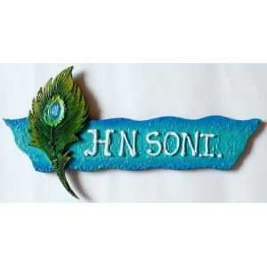Nameplate-Peacock Feather