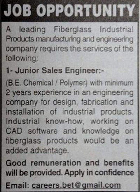 Junioe Sales Engineer Jobs Fiberglass Industry Engineering Company