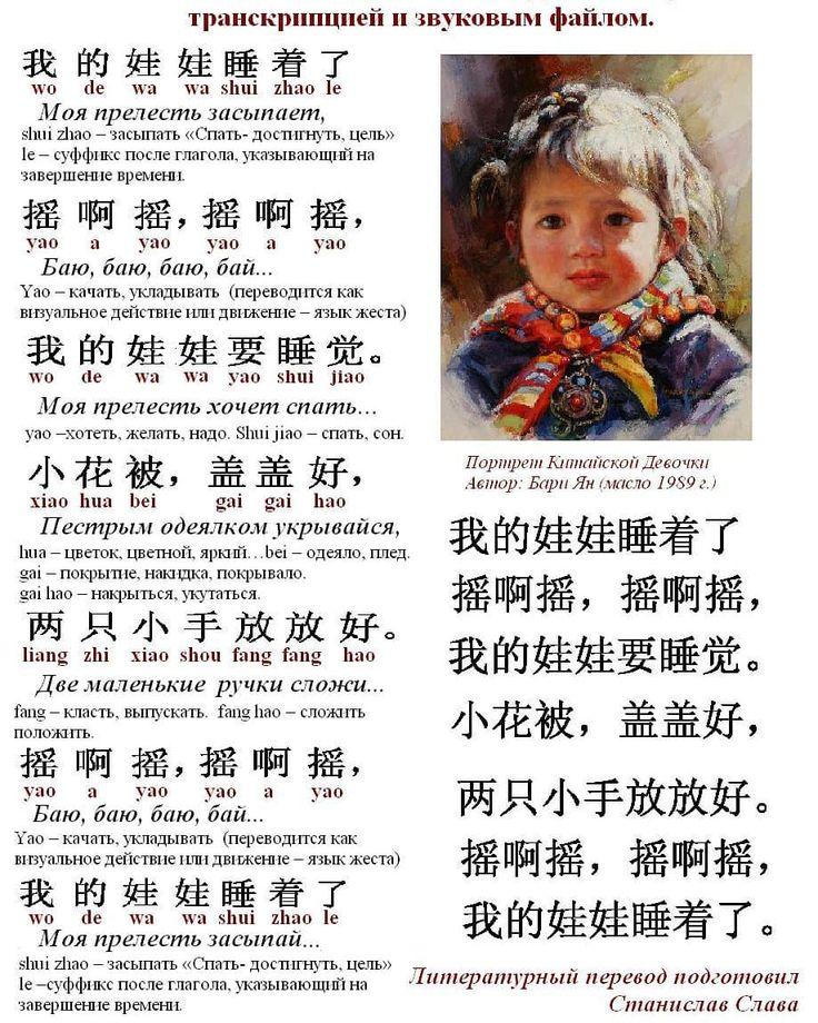 Китайские поздравления в стихах