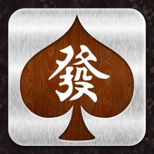 Solitaire, Mahjong Solitaire, Spider Solitaire, 4 Rivers, FreeCell Solitaire, Memory Solitaire HD ($1.00 Amazon, B Free Test Version Amazon)