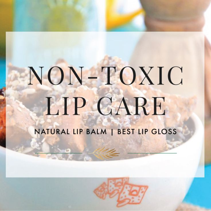 Natural lip balm | Best lip gloss // 1. Ilia Lip Conditioner // 2. Juice Beauty Organic Lip Moisturizer //3. Intelligent Nutrients Lip Delivery Antioxidant Gloss //4. RMS Beauty Lip2Cheek // 5. Badger Cocoa Butter Lip Balm //