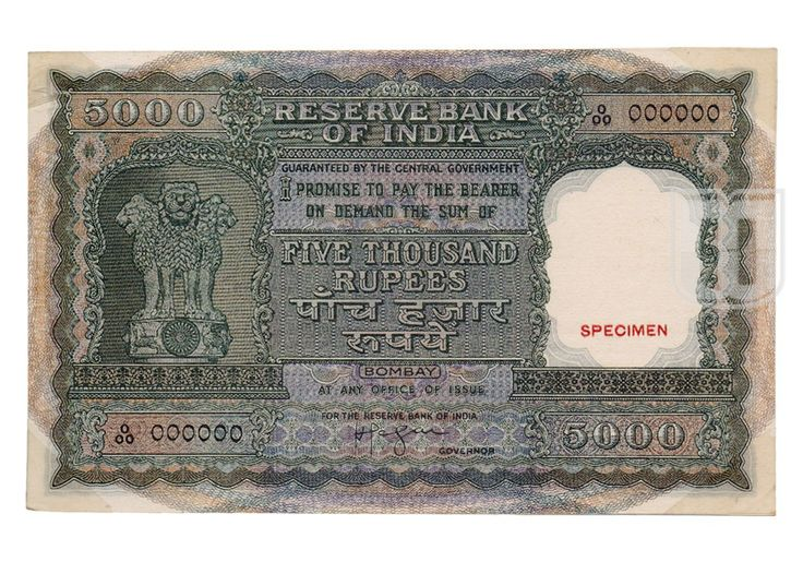 | Denomination : 5000 Rupees | Size (Cm)  : 20.3 X 12.7 | Shape : Rectangular |  Signatory	: H V R Iyengar | Watermark : Ashoka Pillar Capital (National Emblem) on left,a pattern of 20 loops aligned along top left and lower right corners.inside the virtual rectangle formed by the patterns,FIVE THOUSAND RUPEES on top.RESERVE BANK/OF/INDIA in three lines in lower centre. |  Colour : Brown Blue & Multicolor