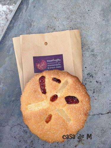 素朴で美味しい甘食のようなポルトガル菓子@バンコク by paramexico ...