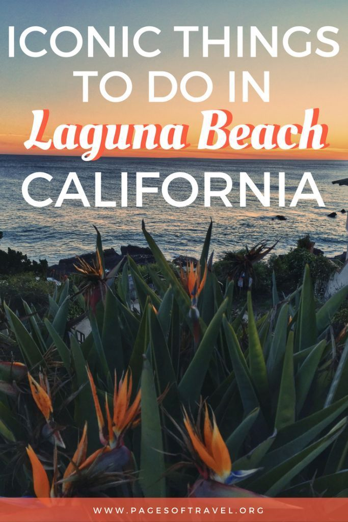 When your coastal California road trip stops in Laguna Beach, south of Los Angeles, here's what to do. Visit the beaches, art galleries, and tide pools. It would be shame to miss this relaxed, friendly city while traveling in California!    #california #travel #itrip #vacation