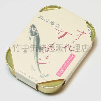 竹中缶詰オイルサーディン青缶と中身は同じです。満天青空レストランにて紹介されました…