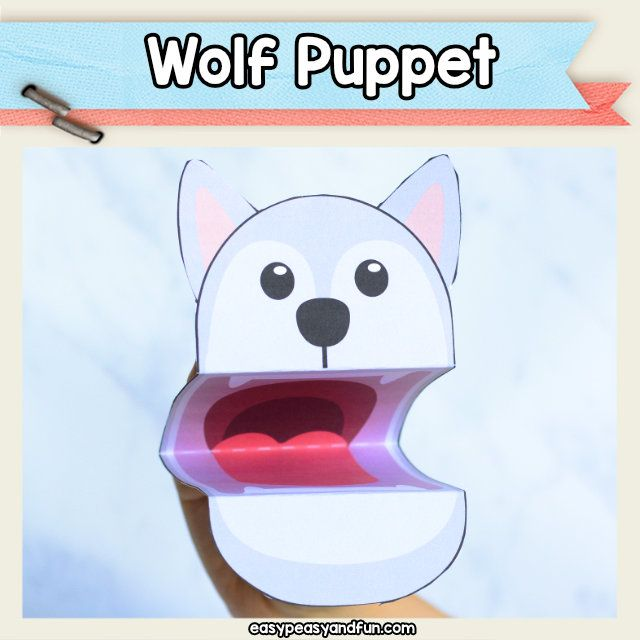 Wolf Puppet Printable Template