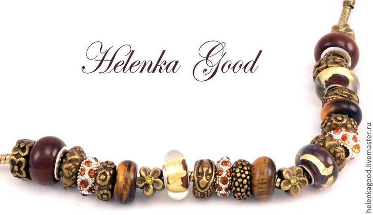 Купить Ореховый с золотом 54 Браслет евро шарм - коричневый, женский браслет, модный аксессуар