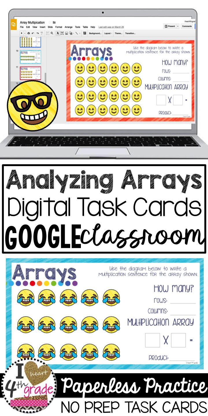 Google Classroom Elementary | Google Classroom Ideas | 3rd Grade Math | Arrays | Arrays for 3rd grade | Save time and paper with this fun emoji set of paperless task cards designed to be used with Google Classroom.  ($)