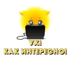 Обрезаем видео онлайн.. Обсуждение на LiveInternet - Российский Сервис Онлайн-Дневников