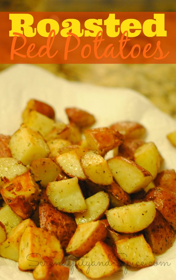 My family loves this quick and simple roasted potato recipe!  I love that I don't have to peel potatoes or stand over a hot stove cooking them!!