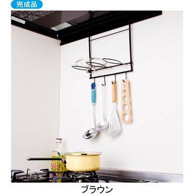 Hanging cutlery hooks with pot lid holder レンジフード鍋フタラックVHW