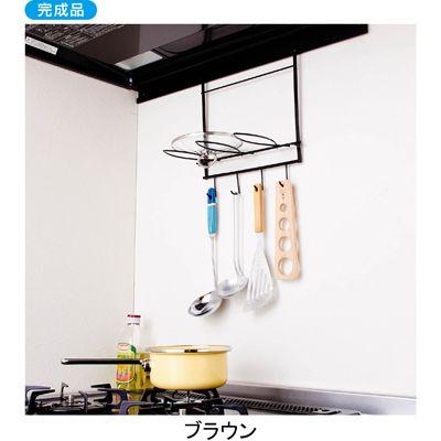Hanging cutlery hooks with pot lid holder レンジフード鍋フタラックVHW